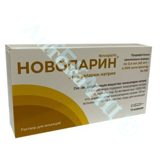 Зображення Новопарин розчин для ін'єкцій 100 мг/1 мл 0,4 мл (40 мг, 4000 анти-Ха МО) №10