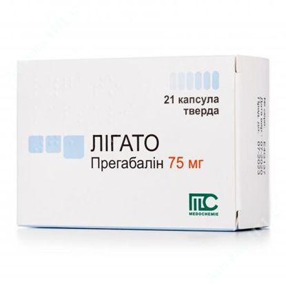 Зображення Лігато капсули 75 мг №21