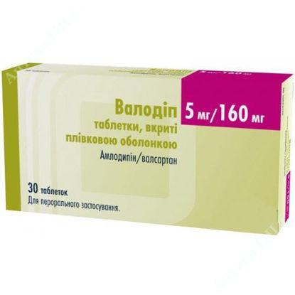 Зображення Валодіп таблетки 5 мг/160 мг №30