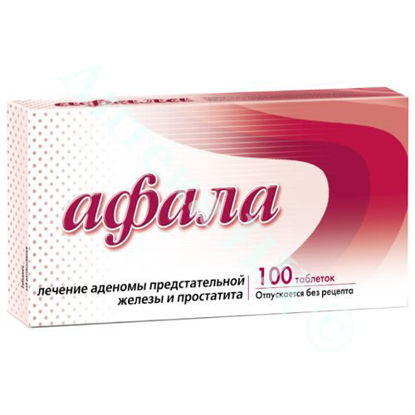 Зображення Афала таблетки №100