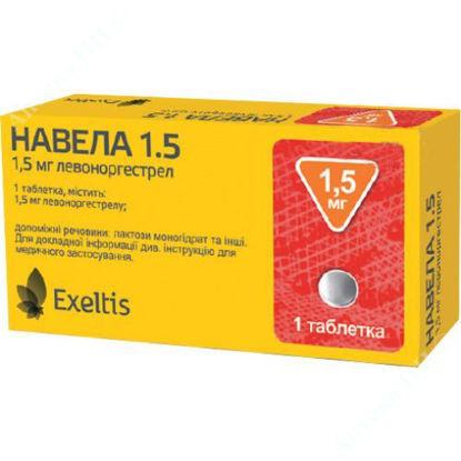 Изображение Навела таблетки 1,5 мг №1