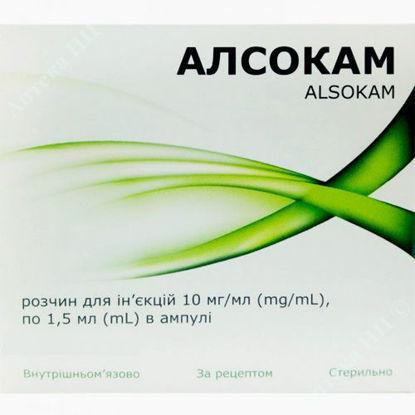 Изображение Алсокам раствор для инъекций 10 мг/мл 1,5 мл №5