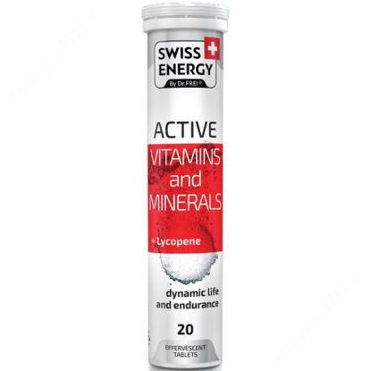 Изображение Swiss Energy Актив таблетки №20
