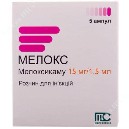 Зображення Мелокс розчин для ін'єкцій 15 мг/мл 1,5 мл №5
