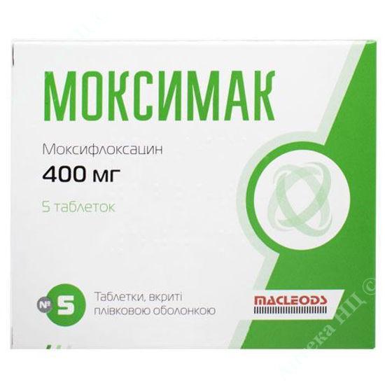 Зображення Моксимак таблетки 400 мг №5