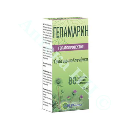 Зображення Гепамарин таблетки №80