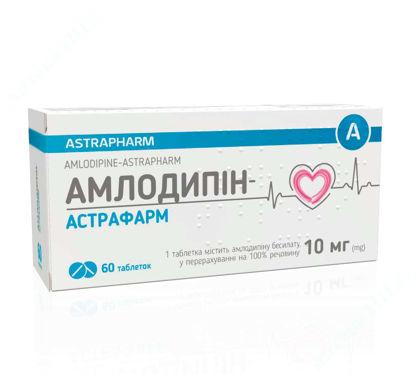 Изображение Амлодипин-Астрафарм таблетки 10 мг №60