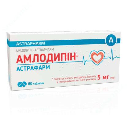 Изображение Амлодипин-Астрафарм таблетки 5 мг №60