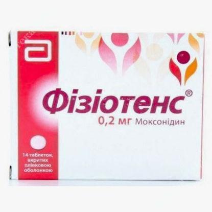 Изображение Физиотенс таблетки 0,2 мг №28