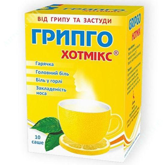 Зображення Грипго Хотмікс гранули для орального застосування зі смаком лимона 5 г №10