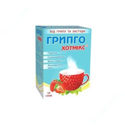 Изображение Грипго Хотмикс гранулы для орального использования со вкусом клубники 5 г №10
