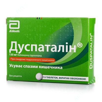 Зображення Дуспаталін таблетки 135 мг №15