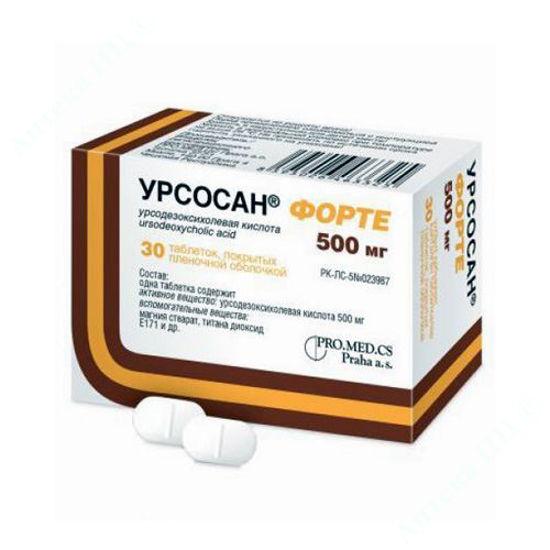 Зображення Урсосан Форте таблетки 500 мг №30