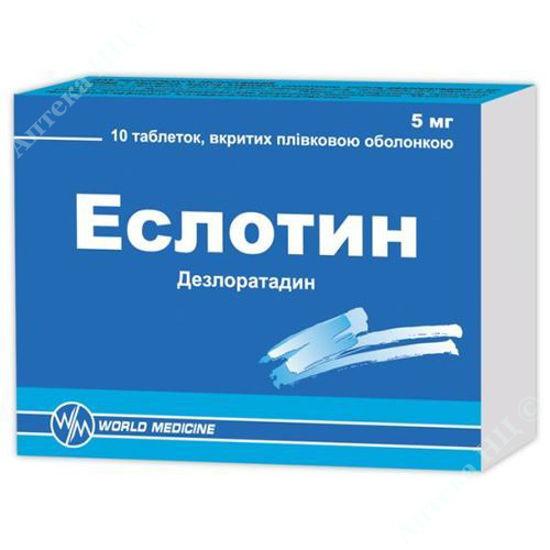 Зображення Еслотін таблетки 5 мг №10