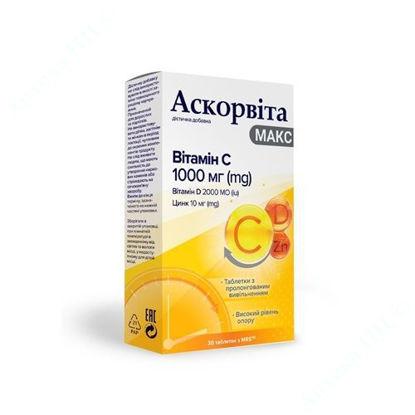 Зображення Аскорвіта Макс таблетки 1000 мг №30