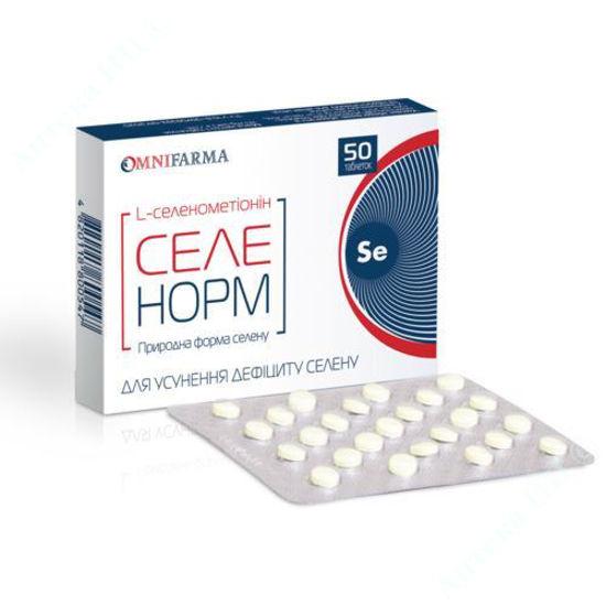 Зображення Селенорм таблетки 250 мг №50