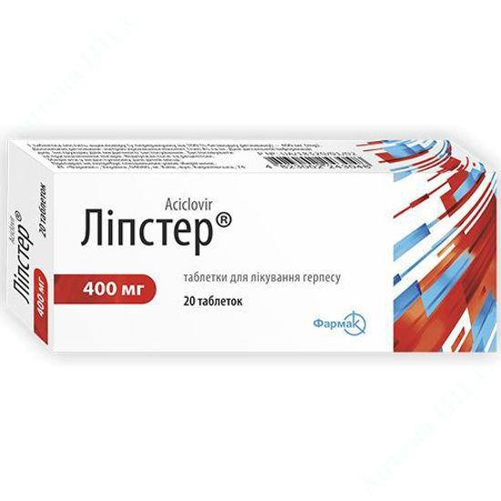 Зображення Ліпстер таблетки 400 мг №20