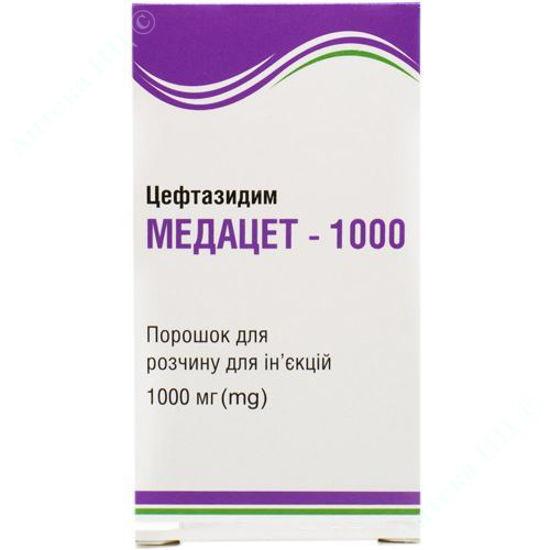 Зображення Медацет-1000 порошок для розчину для ін'єкцій 1000 мг №1