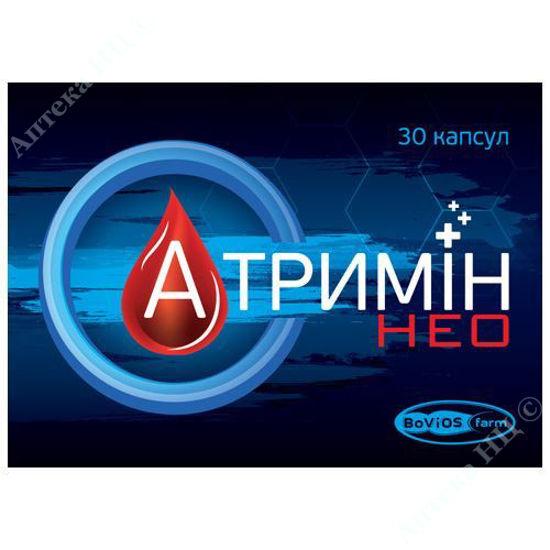 Зображення Атримін нео капсули 450 мг №30