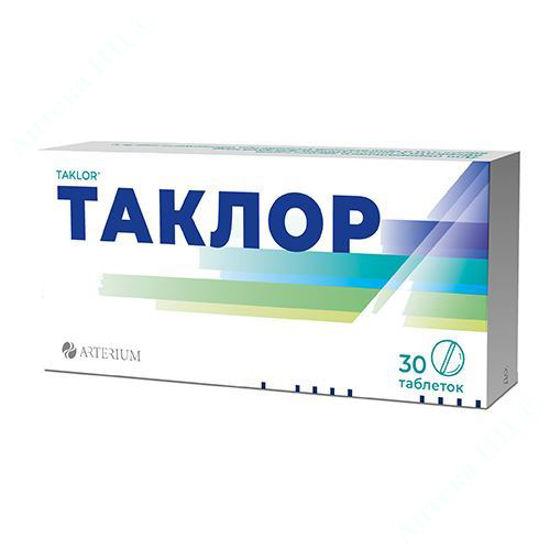 Зображення Таклор таблетки 25 мг №30