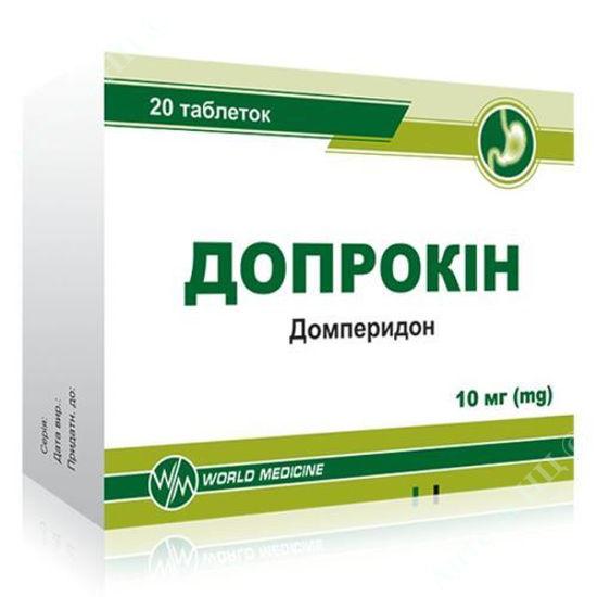 Зображення Допрокін таблетки 10 мг №20