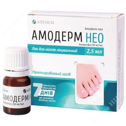 Изображение Амодерм нео, лак для ногтей лечебный 50 мг/мл 2,5 мл с пилочками, салфетками и шпателями №1