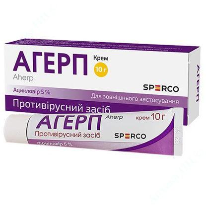 Зображення Агерп крем 0,5% 10 г №1