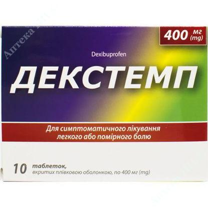 Изображение Декстемп таблетки 400 мг №10