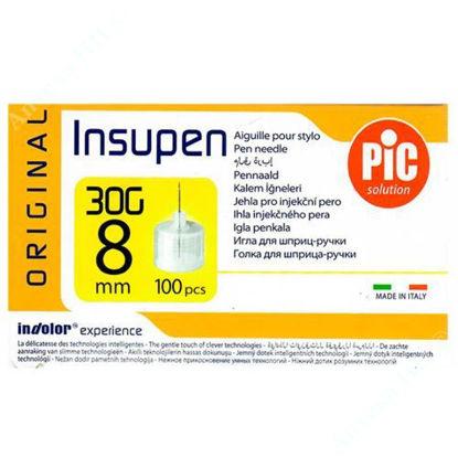 Изображение Стерильные иголки INSUPEN ORIGINAL для инсулиновых ручек 30G x 8 мм (0,30 x 8 мм) №100