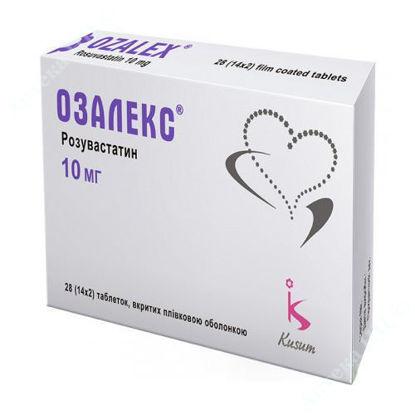 Зображення Озалекс таблетки 10 мг №28