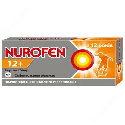 Зображення Нурофен 12+ таблетки 200 мг №12