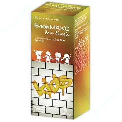 Изображение БлокМАКС для детей суспензия оральная 100 мг/5 мл 100 мл №1