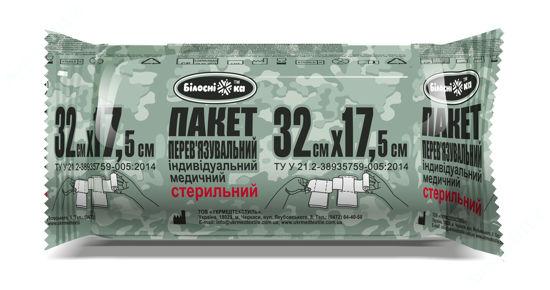 Изображение Пакет перевязочный индивидуальный медицинский стерильный 32 см х 17,5 см, тип 17 №1
