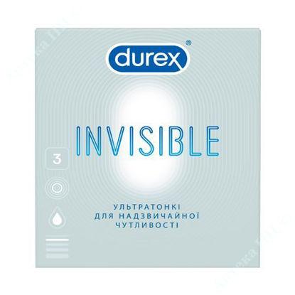 Зображення Презервативи латексні з силіконовою змазкою Durex Invisible №3