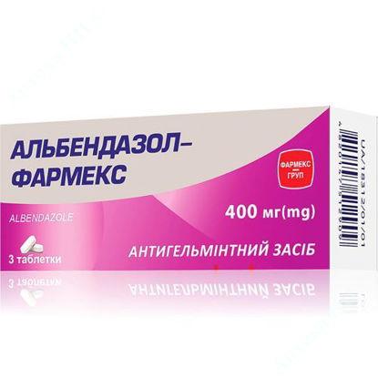 Зображення Альбендазол-Фармекс таблетки 400 мг №3