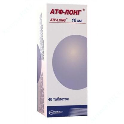 Изображение АТФ-Лонг таблетки 10 мг №40