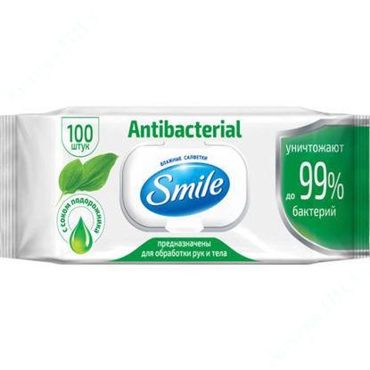 Зображення SMILE вологі серветки Антибактеріальні з соком подорожника №100
