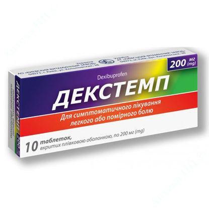 Изображение Декстемп таблетки 200 мг №10
