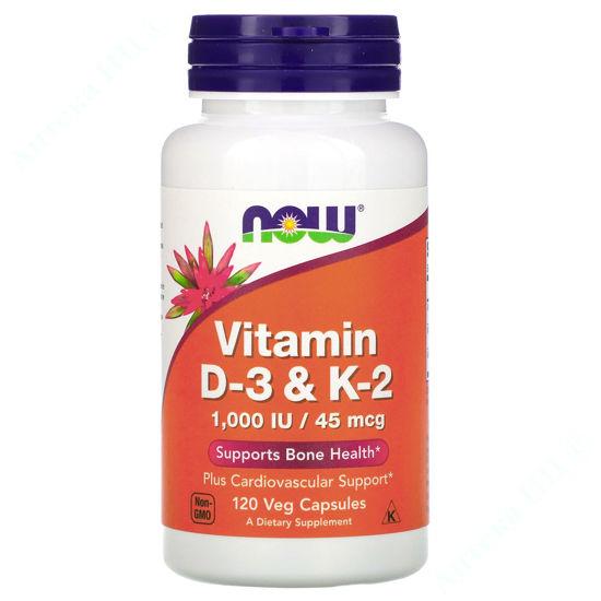Изображение Витамин Д3 и К2 Vitamin D-3 & K-2 Now Foods капсулы 1000 МЕ/45 мкг №120