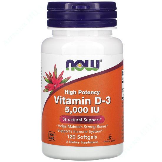 Изображение Витамин Д3 Vitamin D-3 Now Foods капсулы 5000 МЕ №120