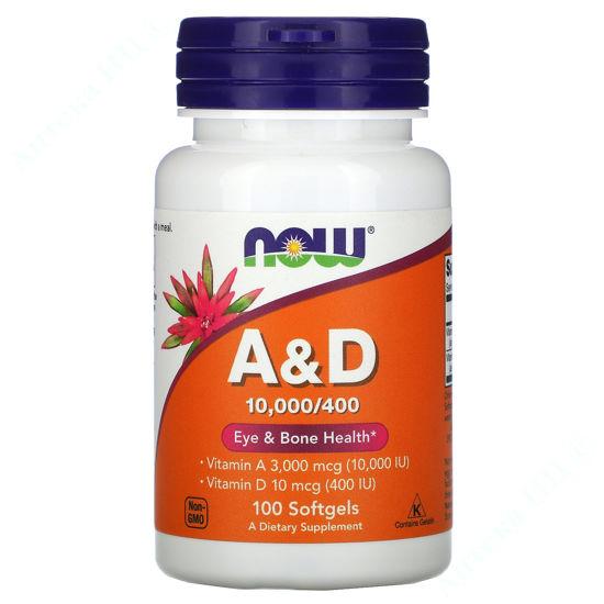Изображение Витамин А и Д Essential Nutrition капсулы 10000/400 МЕ №100
