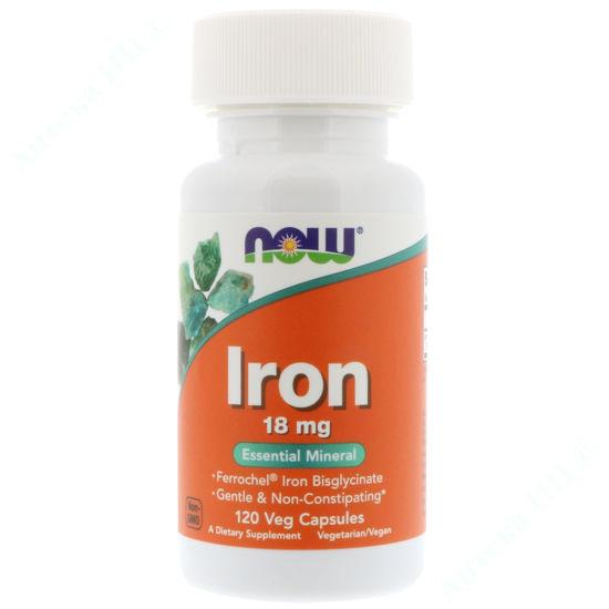 Изображение Железо капсулы 18 мг №120