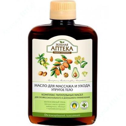 Изображение Масло для массажа Упругое тело Зеленая аптека 200 мл