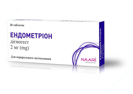 Изображение Эндометрион таблетки 2 мг №28