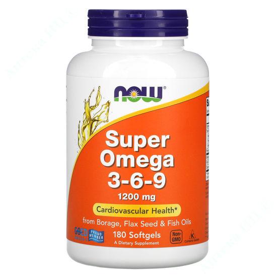 Изображение Супер омега 3-6-9 Now Foods капсулы 1200 мг №180