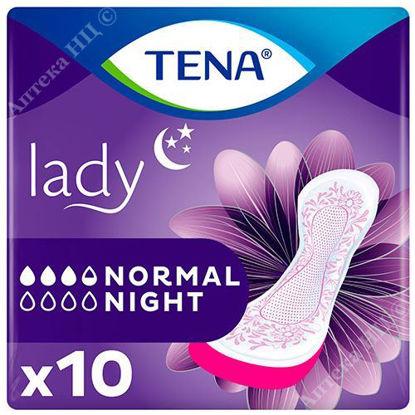 Зображення Прокладки урологічні жіночі Tena Lady Normal Night №10