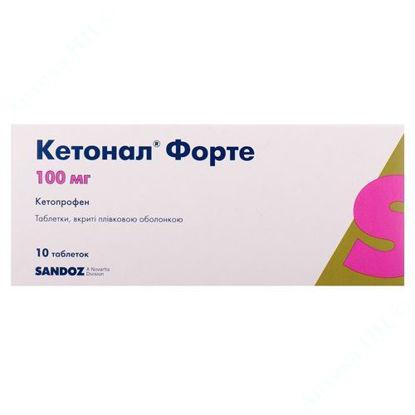 Изображение Кетонал Форте таблетки 100 мг №10