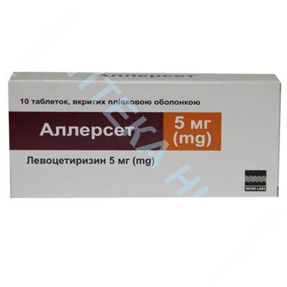 Зображення Аллерсет таблетки 5 мг №10