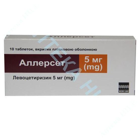 Изображение Аллерсет таблетки 5 мг №10