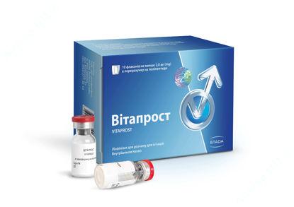 Зображення Вітапрост ліофілізат для розчину для ін'єкцій 2,0 мг №10